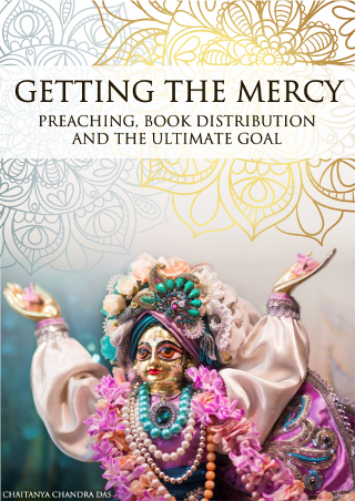 Getting the Mercy: New (free) e-book about book distribution
