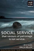 Thought For The Day ( SOCIAL SERVICE )