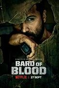 Bard of Blood (2019-)