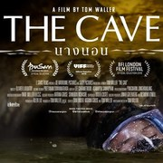 """ภาพยนตร์เรื่อง """"นางนอน"""" (The Cave)"""