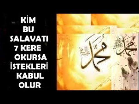 Kim Bu Salavatı 7 kere Okursa İstekleri Kabul Olur! Allah'ın İzniyle!