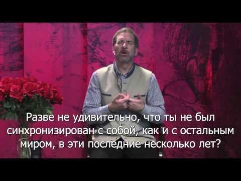 Мемуары Мастера - История Патрика