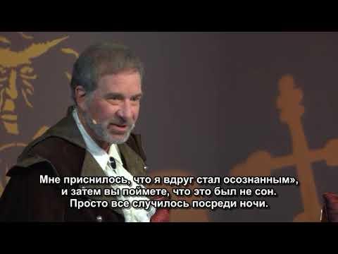 """ʘ  Адамус. Серия """"Страсть 2020"""" Шоуд 2"""