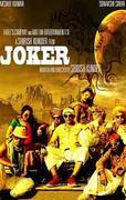 Joker (2012)