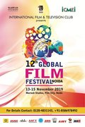 12th Global Film Festival Noida 2019 Announced