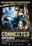 Bo chi tung wah / Connected (2008)