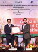 Tahir Qadiry Patron to Indo Afghanistan Cultural Forum