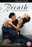 Breath (2007) Soom