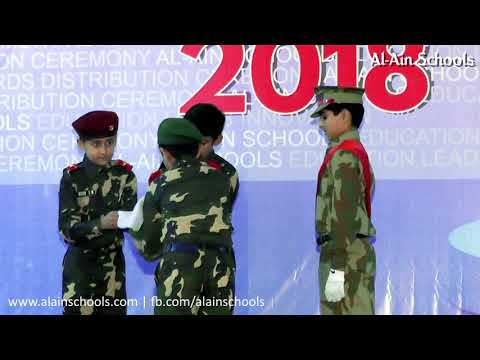 You Will Burst into Tears | Sacrifices of Pakistan Army | A Skit By Al-Ain Schools