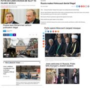 Putin is No Hero