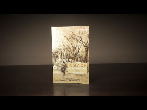 In Search of the Perfect Story. Official Launch Film.
