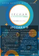 JPCOAR_OAW2019poster_backside