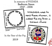 in memory of PIGDADA