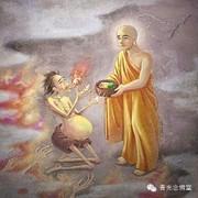 Buddha e os fantasmas famintos