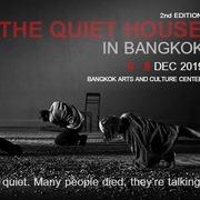 """การแสดง """"The Quiet House second edition"""""""