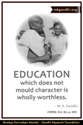 Thought For The Day ( EDUCATION )