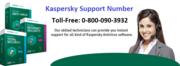 Kaspersky Update Issue