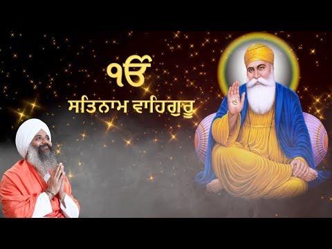 550th Gurpurab | Nanak Nankane Wala | Shabad by Sant Trilochan Darshan Das Ji