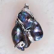 Black Rainbow Pearl Pendant