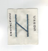 Chaos or Disruption Rune