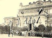 Народно събрание  откриването и независимостта  3