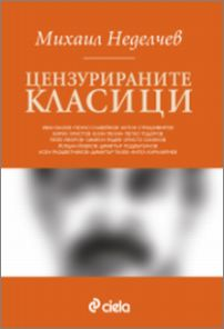 МН - книга