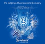 Софарма - синьо лого   !!!