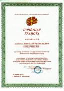 Печать0107