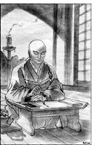 Writings of Nichiren - your favorite quotes