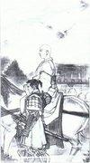 Shijo Kingo - Courageous Disciple