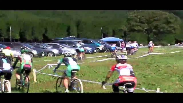 Cyclocross Shinshu Cross 2011-12 #1