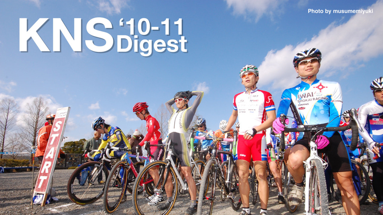 KNS '10-11 Digest - Cyclocross in Japan -