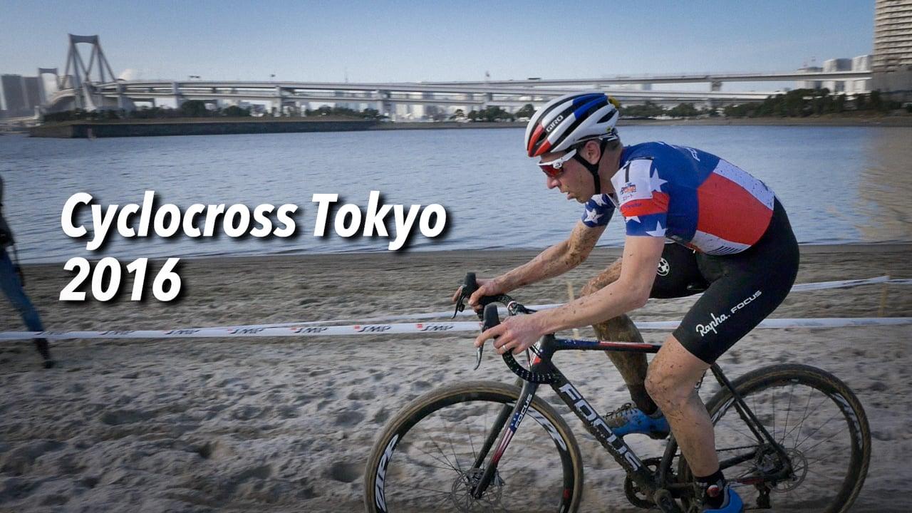 15-16 JCX#11 : Cyclocross Tokyo 2016