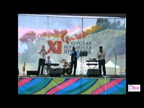 B&TheBand - Concert Live ( XI Kursk Korensky Fair 26/06/2011)