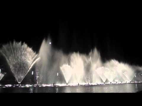San Pedro Gateway Fountain
