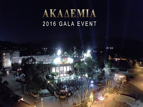 The Akademia 2016 Gala Video Teaser