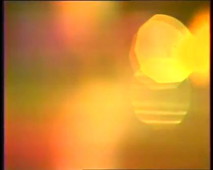 ნინო დადიანი - მაგნოლია