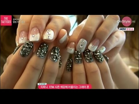 KPOP Nails: Girls' Generation Tiffany 소녀시대 태티서 Holler TTS in Collaboration with NailArtOnline