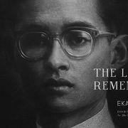 """นิทรรศการ """"แสงแห่งความทรงจำ"""" (The Lights of Remembrance)"""