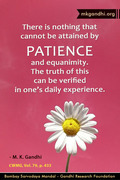 Thought For The Day ( PATIENCE )