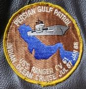 Persian Gulf Patrol