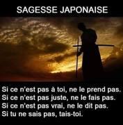 Sagesse japonaise