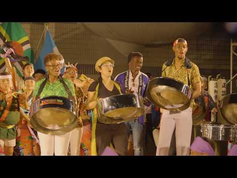 """東京 2020 Olympics & Paralympic 2020オリンピック&パラリンピック""""ホストタウンプロジェクト"""" スティールパンで奏でる正調踊り「YOSAKOI PHOENIX/ よさこい フェニックス」原宿表参道元氣祭スーパーよさこい2019"""