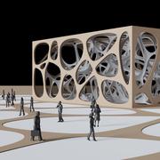 Voronoi cube facade