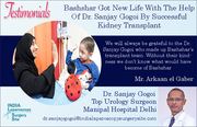 Bashshar Got New Life With The Help Of Dr. Sanjay Gogoi For Successful Kidney Transplant