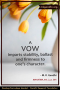 Thought For The Day ( VOW )