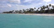 Punta Cana Playa desde el Mar B2Bviajes y Vacaciones Singles