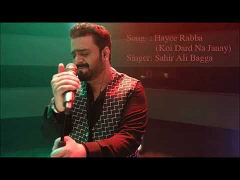 KOI DARD NA JANAY || Sahir Ali Bagga || Sad Song || Heart Touching Song ||