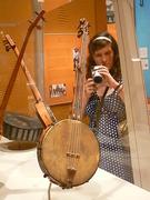 Tambourine Banjo front