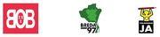 Breda'97, BOB en Volmondig JA slaan de handen ineen